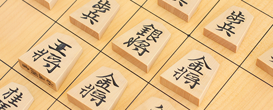 Shogi – Japanese Chess
